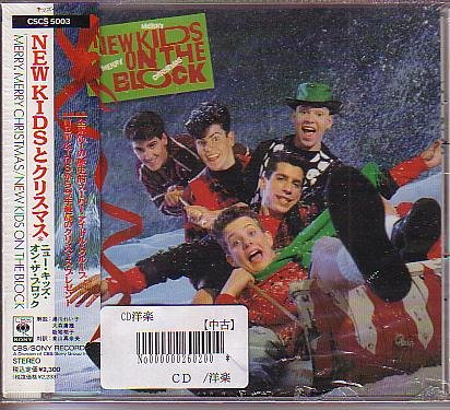 New Kids On The Block - Merry Merry Christmas - Zortam Music