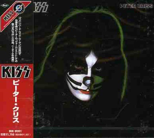 Kiss - Peter Criss - Zortam Music