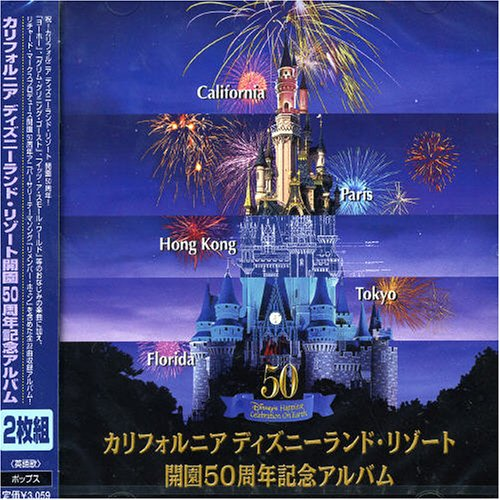 Disney - Official Album Of Disneyland - Zortam Music