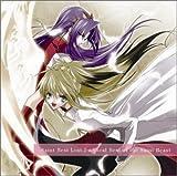 「セイント・ビースト」ボーカルベスト vol.2