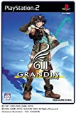 グランディアIII 特典 History of GRANDIA ~SOUND ADVENTURE BOX~付き