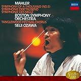 マーラー:交響曲第8番