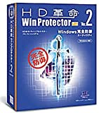 HD革命 / Win Protector Ver.2 Pro アカデミックパック 100ユーザー