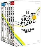ツール・ド・フランス 1985~1991 7YEARS BOX