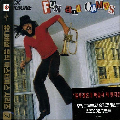 Chuck Mangione - Fun and Games - Zortam Music