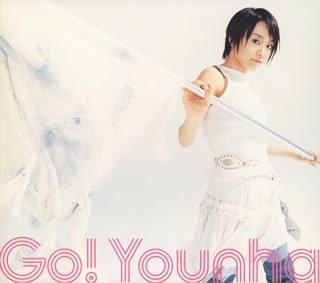 Younha - Go! Younha - Zortam Music