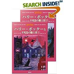 ISBN:B0009WK9XM