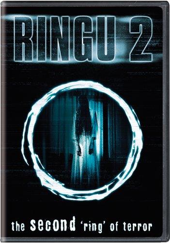 Ringu 2 / Звонок 2 (1999)