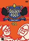 The World of GOLDEN EGGS Vol.01
