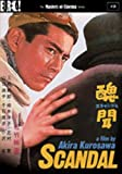 Akira Kurosawa's Scandal DVD cover