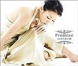 Promise/Sta