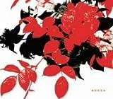 椿屋四重奏『薔薇とダイヤモンド』お試し。イエモンに近い感触だった。