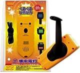 NECフィールディング ラジオ・携帯電話手動充電付 懐中電灯