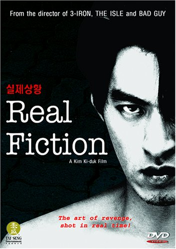Скачать фильм Реальный вымысел /Shilje sanghwang / Real Fiction/