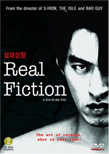 Shilje sanghwang / Real Fiction / Реальный вымысел (2000)