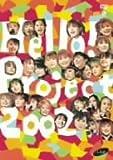 Hello!Project 2002 ~今年もすごいぞ!~