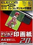 ELECOM キヤノンインクジェット用デジカメ印画紙(210×297MM) 20枚入り EJK-CPA420