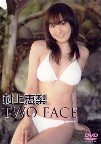村上恵梨 TWO FACE