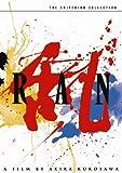 Akira Kurosawa's Ran DVD cover