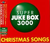 スーパー・ジューク・ボックス3000~クリスマス・ソングス