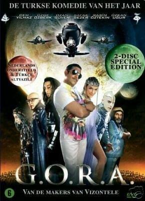 G.O.R.A. / Космический элемент: Эпизод X / Г.О.Р.А. (2004)