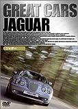 GREAT CARS グレイト・カー Vol.4 ジャガー