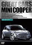 GREAT CARS グレイト・カー Vol.11 ミニ