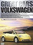 GREAT CARS グレイト・カー Vol.13 フォルクスワーゲン