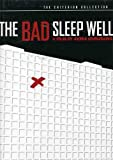 Akira Kurosawa's The Bad Sleep Well DVD cover
