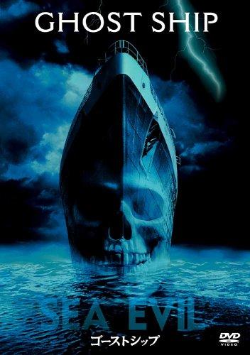 Ghost Ship / Корабль-призрак (2002)