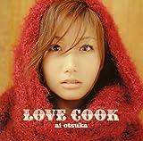 LOVE COOK(通常盤)