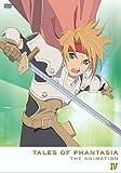 OVA テイルズ オブ ファンタジア THE ANIMATION 第4巻