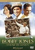 ボビー・ジョーンズ~球聖とよばれた男~ C.E