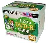 Maxell DVD-R 録画用 120分 8倍速 プリンタブル白 5mmケース 20枚 #DR120STPWB.S1P20S