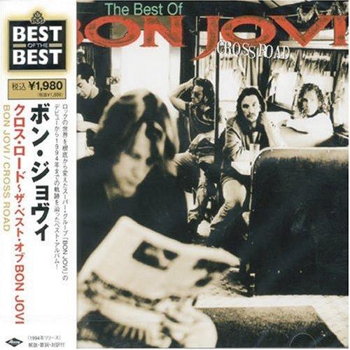 Bon Jovi - Crossroad - The Best Of - Zortam Music