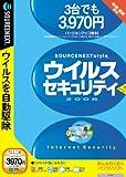 ウイルスセキュリティ 2006 3台用ファミリーパック (説明扉付きスリムパッケージ版)