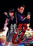 ケータイ刑事 銭形零 DVD-BOX 2
