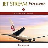 JET STREAM FOREVER(3)「サン・ジャックの秋」