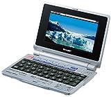 SHARP カラー電子辞書 Papyrus PW-N8000 (43コンテンツ, 生活実用タイプ, 高精細カラーASV液晶搭載, コンテンツカード対応)