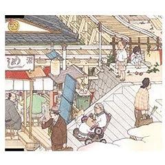 ほんの少しだけ/ 槇原敬介&HOME MADE 家族
