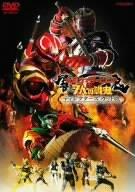 劇場版 仮面ライダー響鬼と7人の戦鬼 ディレクターズ・カット版 (通常版)