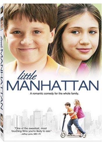 Маленький Манхэттен
