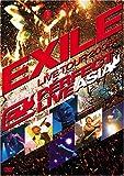 EXILE LIVE TOUR 2005 ~PERFECT LIVE