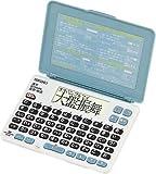 SEIKO ポケット電子辞書 SR150Z (3コンテンツ, ポケットサイズ)