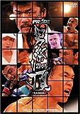 PRIDE 男祭り 2005 -ITADAKI-
