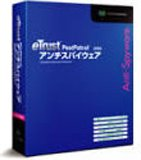 eTrust PestPatrol アンチスパイウェア 2006