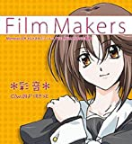 Copertina di album per Film Makers