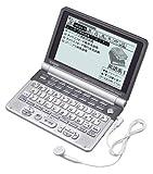 CASIO 電子辞書 Ex-word XD-GT9300 (29コンテンツ, 英語充実系, 6ヶ国語音声読み上げ&英語ネイティブ音声機能, バックライトつきスーパー高精細液晶, トリプル追加機能搭載)