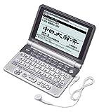 CASIO 電子辞書 Ex-word XD-GT7350 (31コンテンツ, 英語/音声中国語系, 6ヶ国語音声読み上げ機能&中国語ネイティブ音声機能, バックライトつきスーパー高精細液晶, トリプル追加機能搭載)