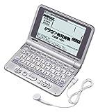 CASIO 電子辞書 Ex-word XD-ST7100 (25コンテンツ, 英語/音声ドイツ語系, 6ヶ国語音声読み上げ機能&ドイツ語ネイティブ音声機能, バックライトつきスーパー高精細液晶, トリプル追加機能搭載)